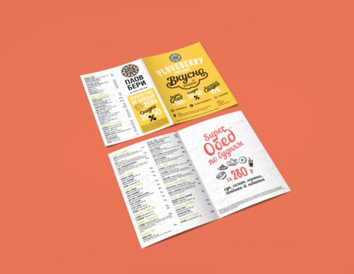 """Двустороннее меню-брошюра для """"Пловбери"""". Формат - А5.Плотная мелованная бумага, матовая двусторонняя ламинация, биговка"""