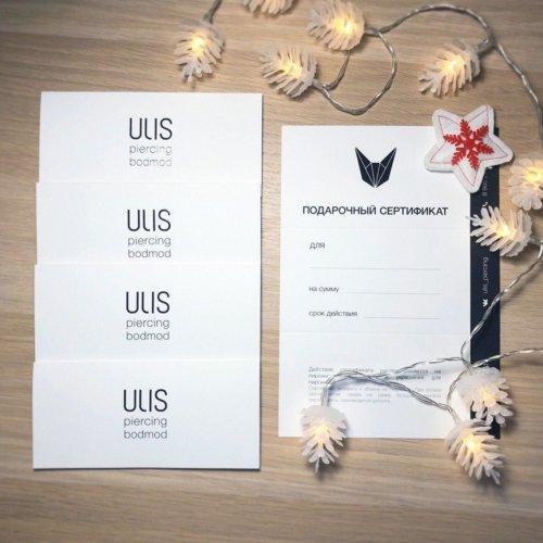 Печать подарочных сертификатов на мелованной бумаге 250 г/м2 с выборочным лакированием