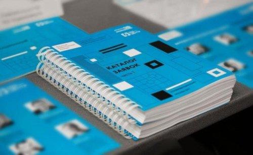 Цветной каталог формата А4 на металлической белой пружине