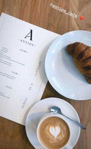 Печать меню формата А4 для кофейни