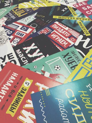 Цветная печать плакатов формата А3 на мелованной бумаге 200 г/м2