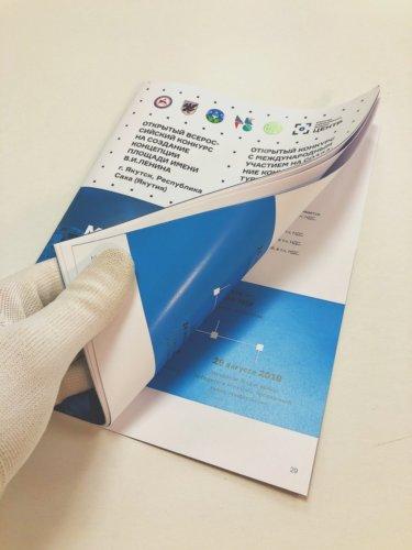 Каталог на скобе. Формат А4. Мелованная матовая бумага