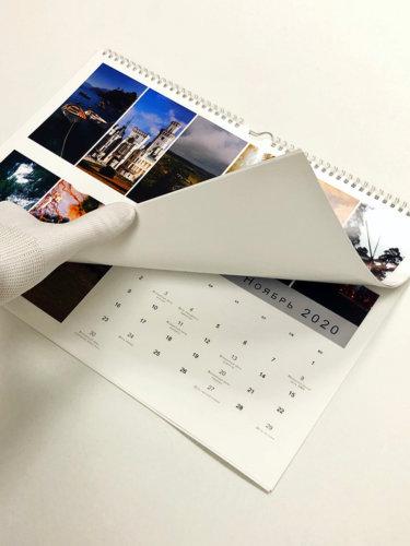 Настенный перекидной горизонтальный календарь формата А3. Обложка - меловка плотностью 250 г/м2. Блок - меловка плотностью 150 г/м2