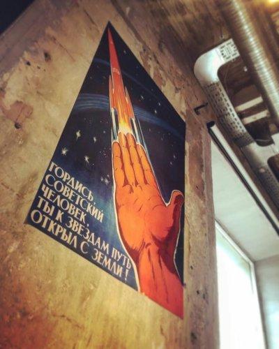 Плакат 100х200 см для Дома Культур