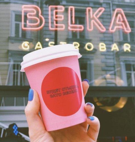 """Круглые наклейки на стаканчики для гастробара """"Белка"""" на ПетровкеСамоклеящаяся плёнка UPM Raflatac Polylaser, цветная лазерная печать, контурная резка"""