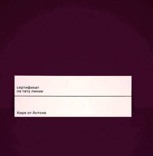 Сертификат на хлопковой бумаге плотностью 350 грамм