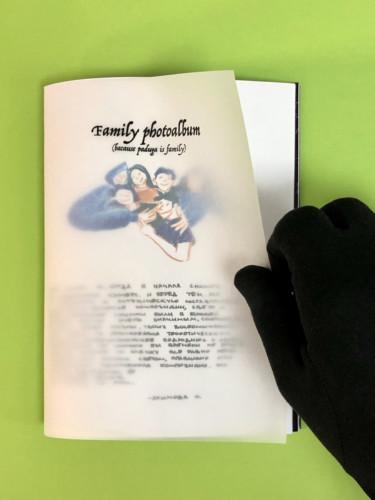 Многостраничная брошюра на скобе и с обложкой из кальки Zanders Spectral плотностью 100 г/м2