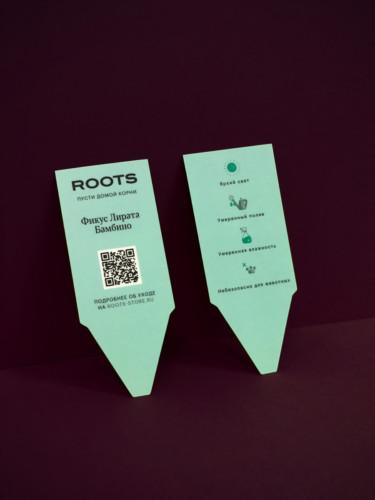 Ярлыки для комнатных растений. Печать на пластике Монотекс 260 г/м2, матовая двусторонняя ламинация, фигурная вырубка