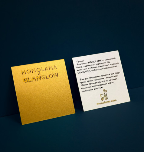 """Подложки под украшения для """"Моноламы"""". Размер карточек - 70х70 ммБумага - Маджестик плотностью 290 г/м2"""