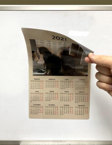 Магнитный календарь. Размер А4. Скругление углов. Глянцевая ламинация