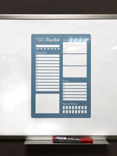 Трекер привычек. Формат 210х297 мм. Лазерная печать + маркерная ламинация + скругление углов