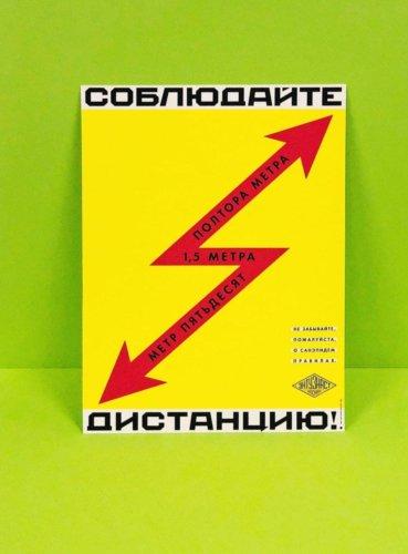 Плакат 50х70 см на плотной матовой фотобумаге 180 г/м2