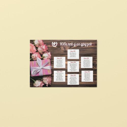 План рассадки гостей. Формат - А1. Плотная матовая фотобумага, накатка на 5-мм пенокартон белого цвета