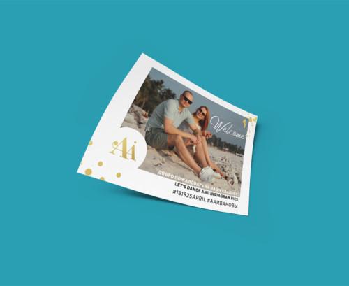 Свадебный постер. Формат - А1.Печать на плотной матовой фотобумаге 180 г/м2
