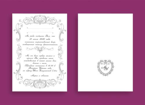 Приглашения формата А4 на шероховатой плотной бумаге с хлопковыми волокнами Pur Coton Cocaine 350 г/м2