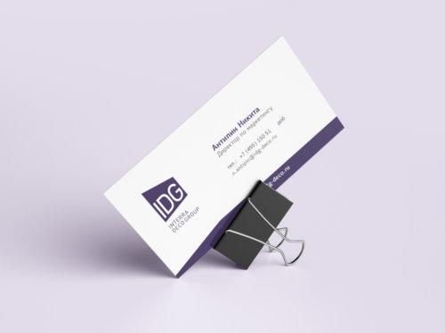 Визитки на мелованной бумаге плотностью 300 г/м2. Ламинация софт-тач покрытием