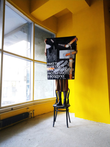 Плакат на матовой бумаге 180 г/м2 для Центра им. Вс. Мейерхольда