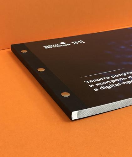 Болтовой переплет презентации формата А4 с мягкой обложкой из черного картона и цветной печатью