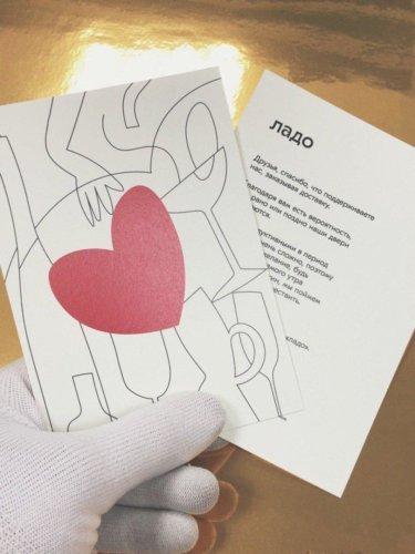 Открытки формата А6 на экологичной бумаге Био Топ 300 г/м2